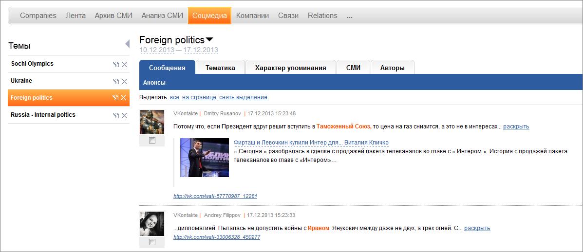 Заблокирована страница вк - ANTICHAT - Security online